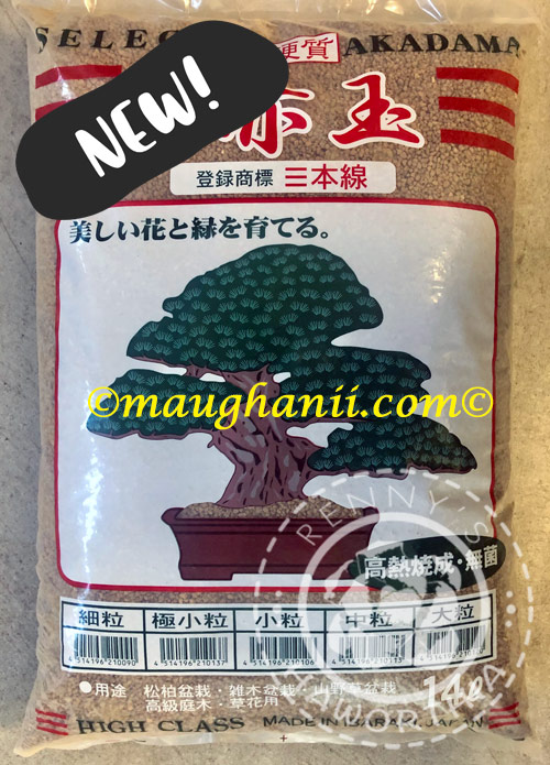 Triple Line Akadama Clay Soil (Extra Small Grain) NEW ITEM