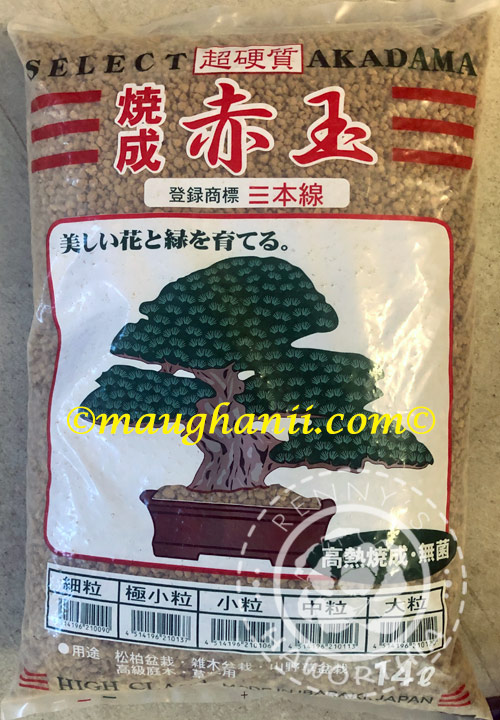 Triple Line Akadama Clay Soil (Small Grain)